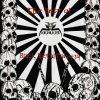 ABIGAIL-CD-The Best Of Black Metal Yakuza
