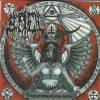 BAEL-CD-Shemhanforash