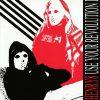 HENRY8-CD-Use Your Revolution I