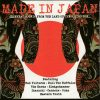 VARIOUS-CD-Made In Japan (Skinhead Sounds From The Land Of The Rising Sun)