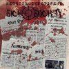 Sick society-CD-Rechtsrocknetzwerk